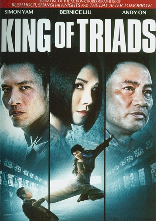 King Of Triads Movie