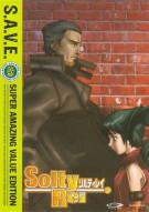 Solty Rei: S.A.V.E. Box Set Movie