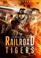 Railroad Tigers Movie