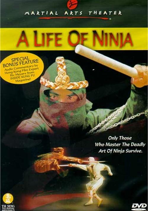 Life Of Ninja, A Movie