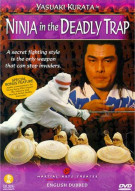 Ninja In The Deadly Trap Movie