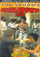Chinatown Kid Movie