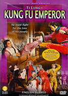 Kung Fu Emperor Movie