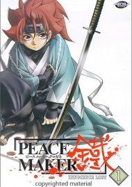 Peacemaker: Innocence Lost - Volume 1 Movie