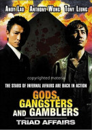 Gods, Gangsters, & Gamblers/Triad Affairs Movie