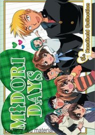 Midori Days: The Handheld Collection Movie