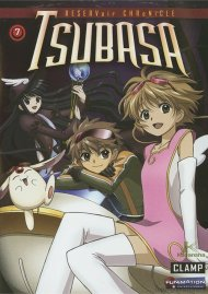 Tsubasa 7: The Dangerous Pursuit Movie