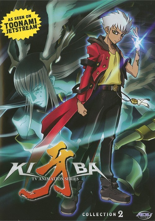 Kiba: Collection 2 Movie