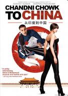 Chandni Chowk To China Movie