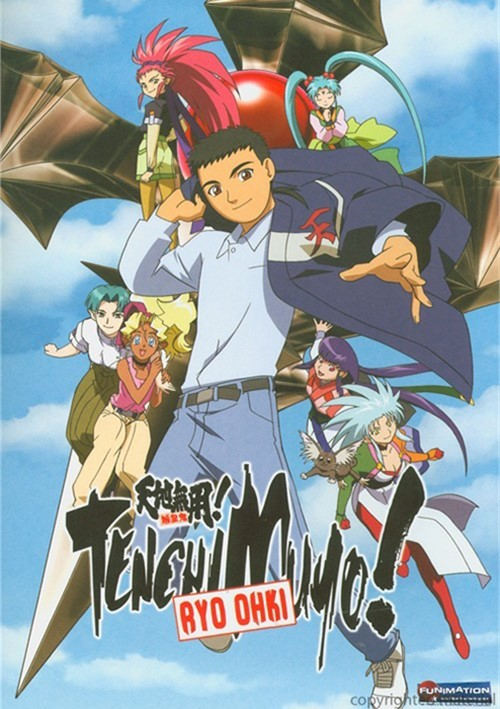 Tenchi Muyo! Ryo Ohki: The Complete Series Movie