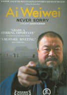 Ai Weiwei: Never Sorry Movie