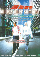 Bullets Over Summer Movie