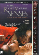 In The Realm Of The Senses Movie