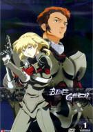 Blue Gender #1 Movie