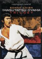 Sonny Chiba: The Masutatsu Oyama Trilogy Movie