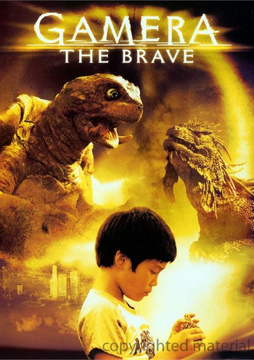 Gamera The Brave Movie