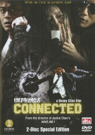 Connected Movie