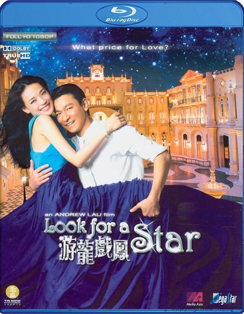 Look For A Star Blu-ray