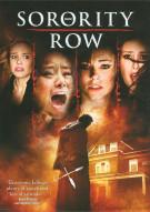 Sorority Row Movie