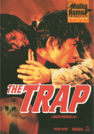 Trap, The Movie