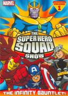 Super Hero Squad Show, The: The Infinity Gauntlet Movie