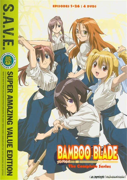 Bamboo Blade: Complete Series Movie