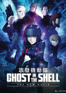 Ghost In The Shell: Arise: The New Movie Movie