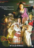 Butterfly & Sword Movie