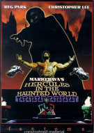 Hercules In The Haunted World Movie