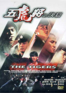 Tigers, The Movie
