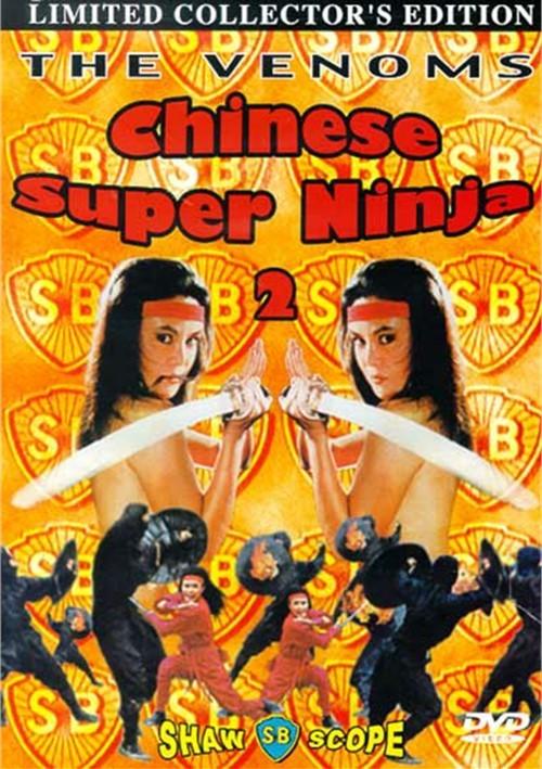 Chinese Super Ninja 2 Movie