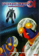 Kikaider 01: Another Journey Movie