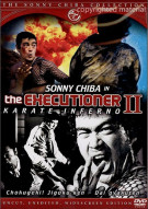 Executioner II, The: Karate Inferno Movie