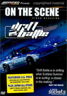 On The Scene: Drift Battle Movie