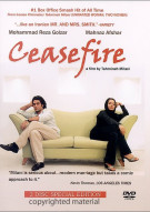 Cease Fire Movie