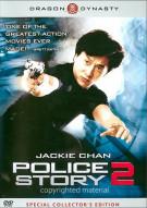 Police Story 2 Movie