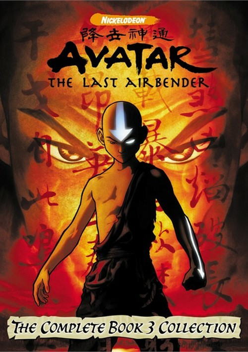 Avatar: The Last Airbender - The Complete Book 3 DVD Box Set Movie