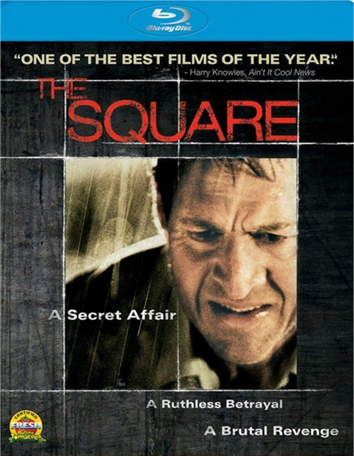 Square, The Blu-ray