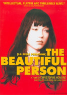 Beautiful Person, The Movie