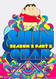 Shin Chan: Season Three - Part 2 Movie