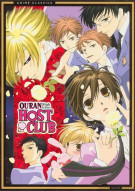 Ouran High School Host Club: The Complete Series Movie