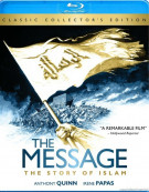 Message, The: The Story Of Islam Blu-ray