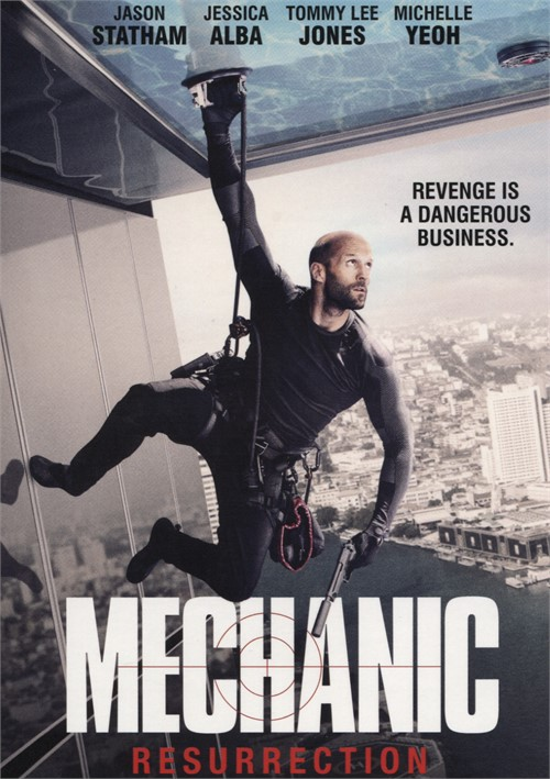 Mechanic: Resurrection (DVD + UltraViolet) Movie