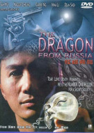 Dragon From Russia, The Movie