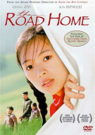 Road Home, The Movie