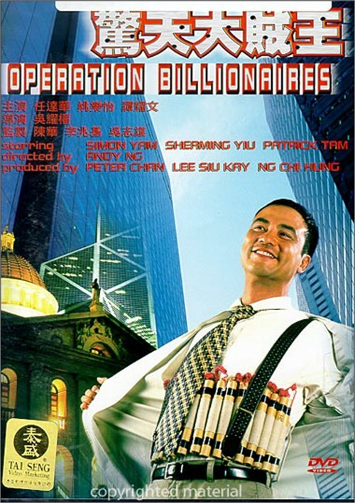 Operation Billionaires Movie