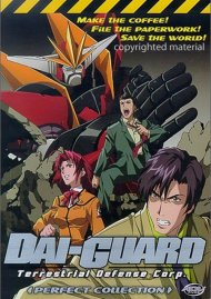 Dai-Guard: Complete Collection Movie