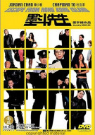 Escape From Hong Kong Island Movie