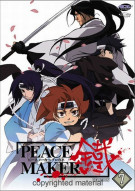 Peacemaker: Decision - Volume 7 Movie