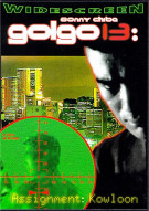 Golgo 13: Assignment: Kowloon Movie
